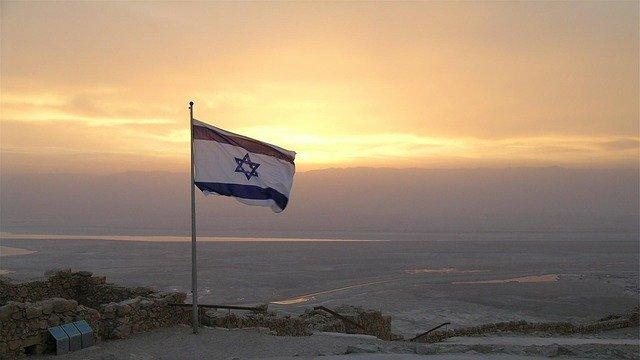 Vlajka Izraela.jpg